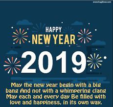 new year quoto